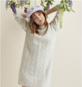 robe pull promod loungewear 2020 mademoiselle coraline